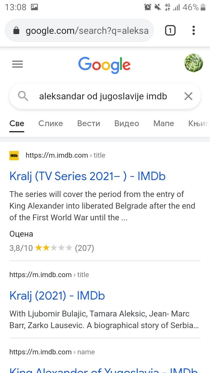 SQEG primer srbija imdb